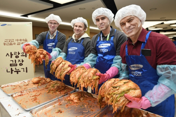 [Photo News] Samsung SDI steps up community service
