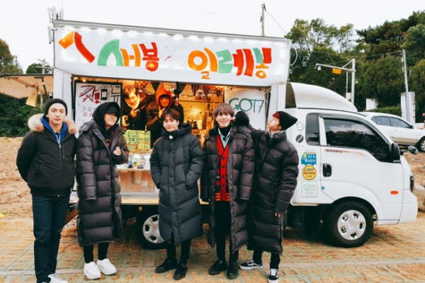 GOT7 opens food truck in Jeju in upcoming reality show
