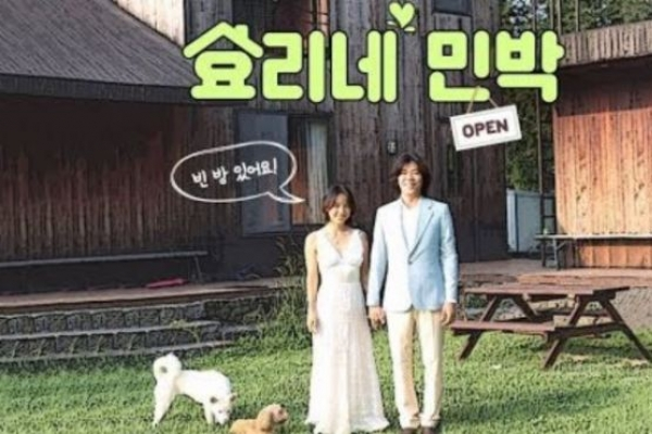 'Hyori's Bed & Breakfast' in search of new guest helper