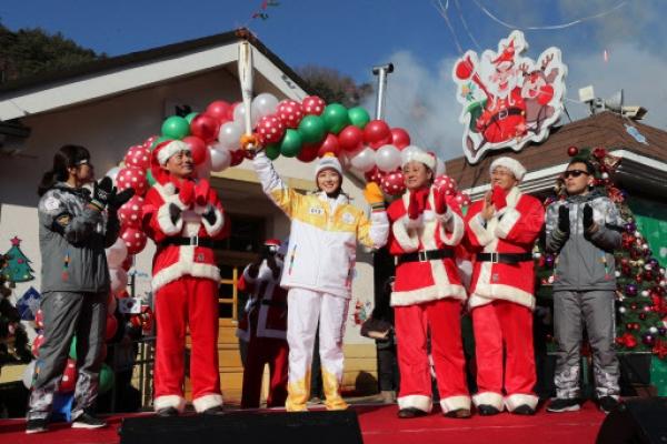 Santa village opens in Bonghwa County