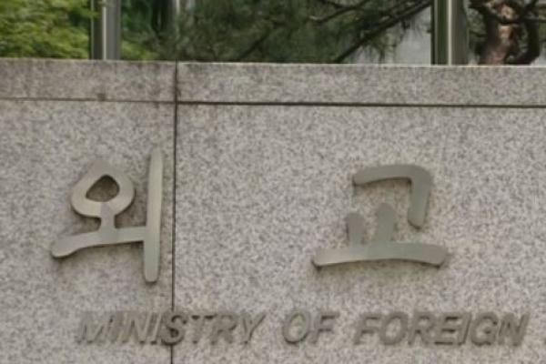 S. Korea to provide additional $2.6 mln aid to Rohingya minority