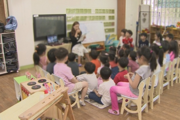Korea may issue ban on English classes at kindergartens
