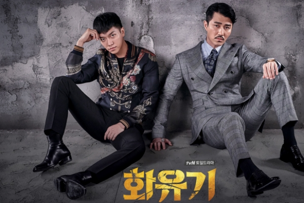 'A Korean Odyssey' may face further delay