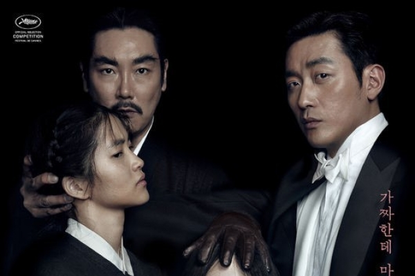 'The Handmaiden' nominated for best non-English film at British film awards