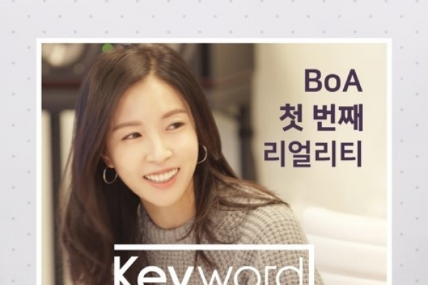 BoA's first reality show to launch