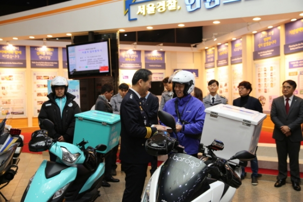 [Photo News] Korean delivery startups promote motorcycle safety