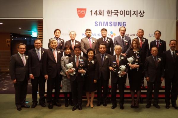 [Photo News] Korea Image Award
