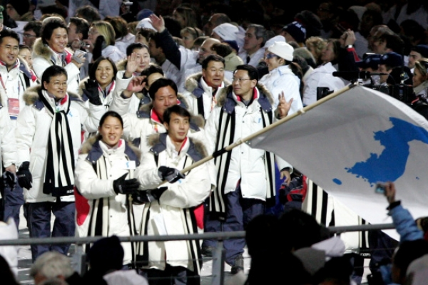 Koreas to march under unification flag at Olympics