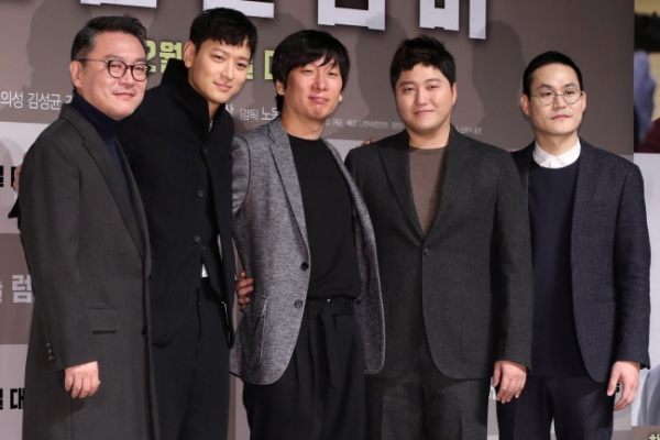 'Golden Slumber' portrays an ordinary man caught up in extraordinary events