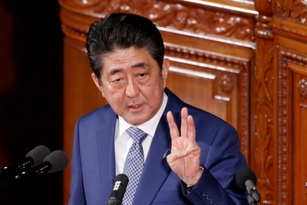 Japan requests talks on leader's possible visit to S. Korea: official