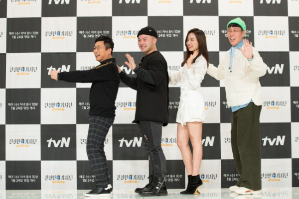 'Friendly Driver' promotes Korea with loose English
