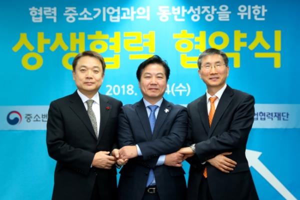 [Photo News] Sharing Burden