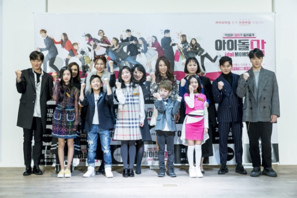 'Idol Moms' shows why mothers are true star makers