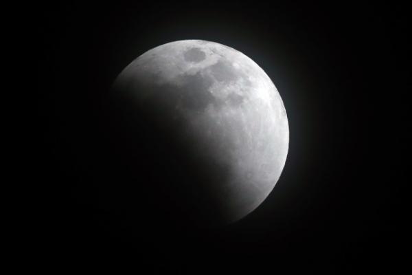 [Photo News] A rare lunar show