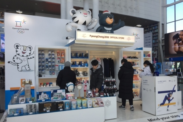 [Weekender] PyeongChang official stores greet sports fans nationwide
