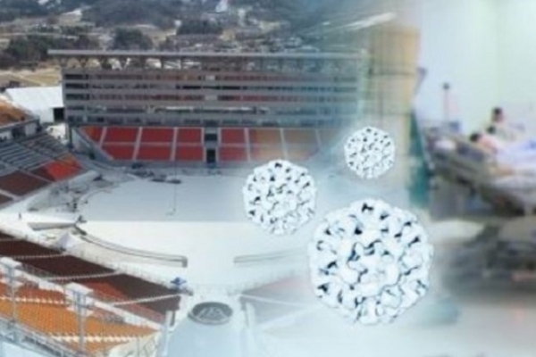 [PyeongChang 2018] IOC medical director impressed by local authorities' effort to contain norovirus