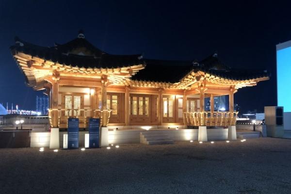 [Video] PyeongChang Winter Games promote traditional Korean culture