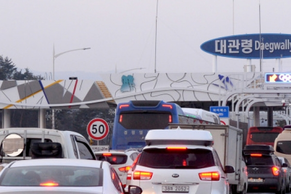 [Photo News] Crowded roads at Olympics