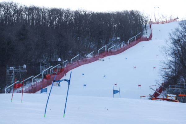[PyeongChang 2018] Women's giant slalom event rescheduled due to bad weather