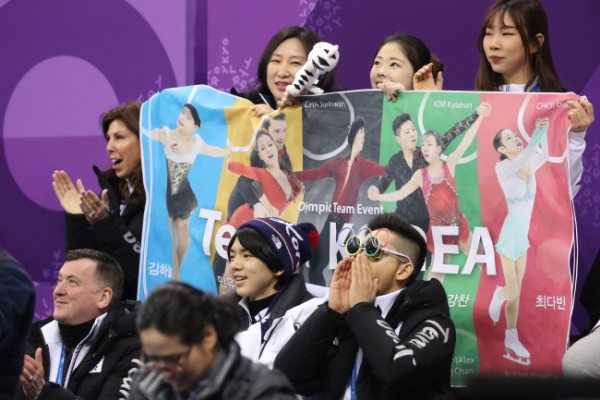 [PyeongChang 2018] Even money can't buy sunglasses modeled after Olympic rings
