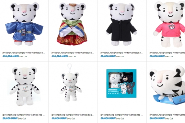 [PyeongChang 2018] Want to grab that adorable stuffed Soohorang? Alas, they're sold out online