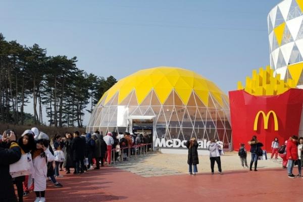 [Video] Athletes are lovin' it: McDonald's store becomes popular hangout at PyeongChang Olympics