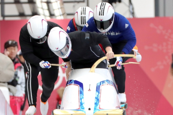[PyeongChang 2018] Korean 4-man bobsleigh team aims for podium finish