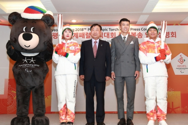 [PyeongChang 2018] Olympic torch relay for Paralympics to kick off