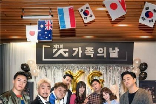 YG's new sitcom-variety show to be broadcast on Netflix