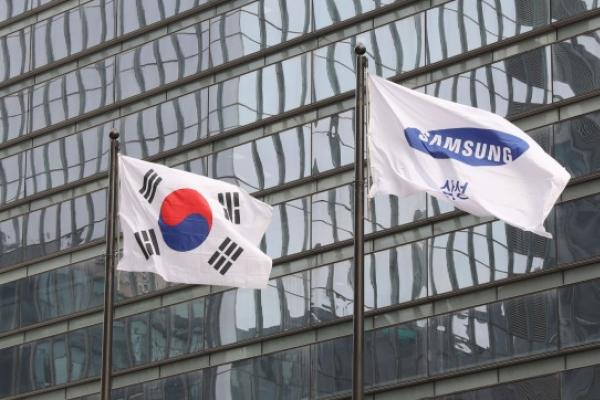 Samsung diversifies board as Lee Jae-yong prepares for return