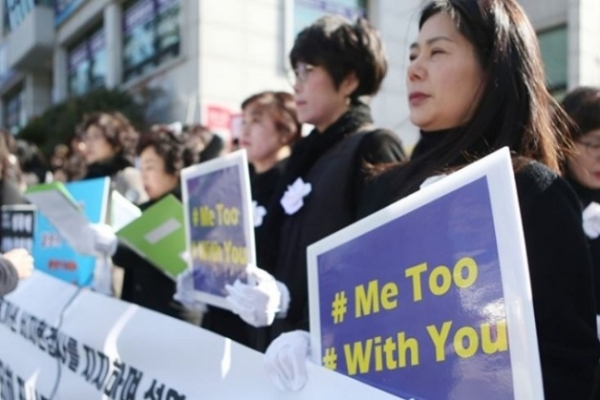 Korean state agencies under fire for lackluster #MeToo response