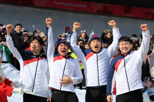 [PyeongChang 2018] S. Korean bobsleigh duo wash off sad memory with silver in 4-man competition