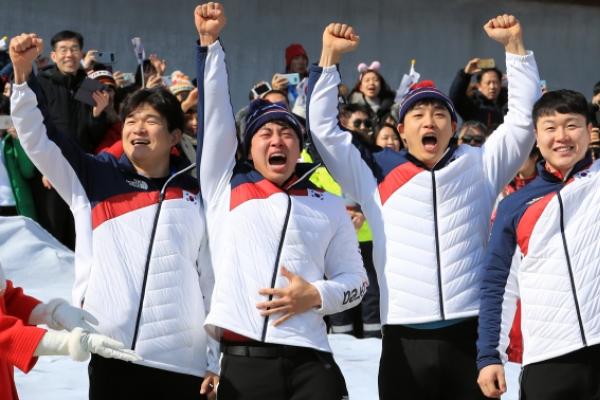 [PyeongChang 2018] S. Korean bobsledders say silver medal is result of teamwork