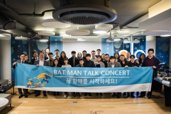 [Photo News] BAT Korea hosts talk concert