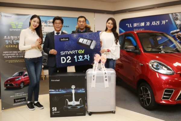 [Photo News] E-mart delivers first EV