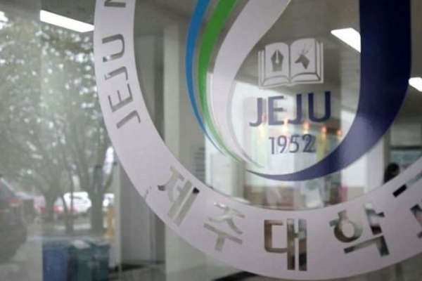 Jeju National University students call for apology from faculty over sexual misconduct