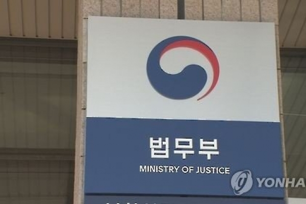 Permanent residents in Korea required to renew ID card every 10 years