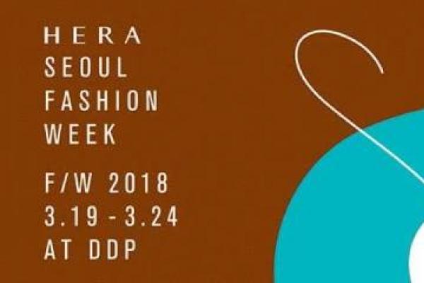 Seoul's runway fashion headed to overseas markets