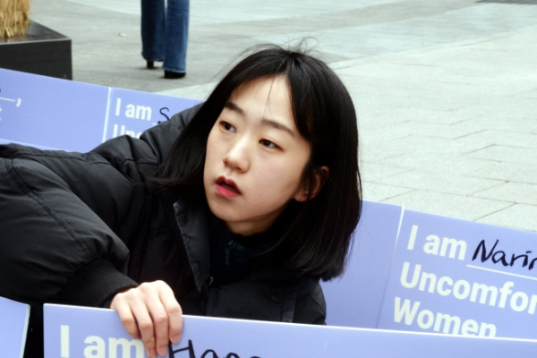 [Photo News] 'Uncomfort Women' project in Seoul