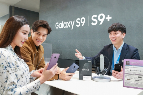 MWC phones hit Korean market Friday