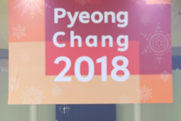 [PyeongChang 2018] Two Koreas not to have joint march at opening ceremony of PyeongChang Winter Paralympics