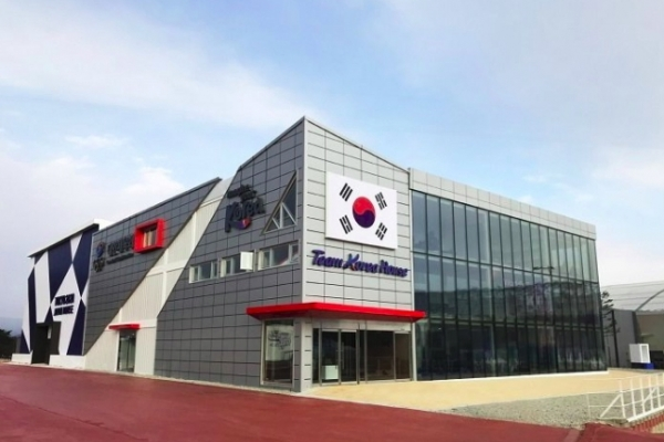 [PyeongChang 2018] Team Korea House revamps for Paralympics