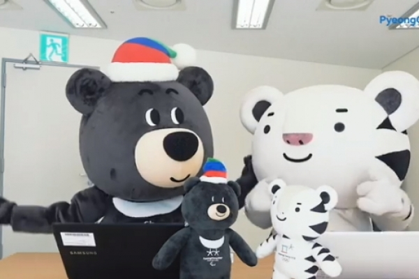 [PyeongChang 2018] Bye, Soohorang -- Bandabi takes over as mascot