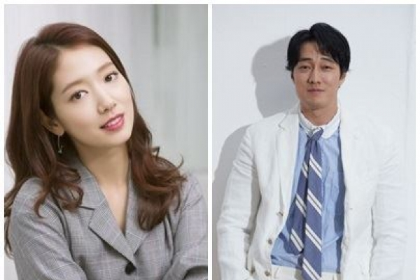 Park Shin-hye, So Ji-sub to star in tvN's new variety show