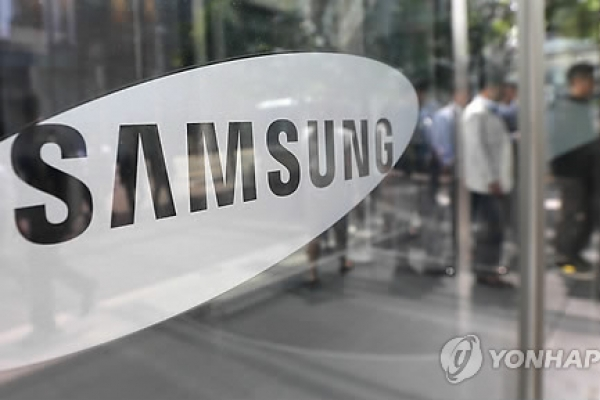 Samsung, LG to hold shareholders meetings this month