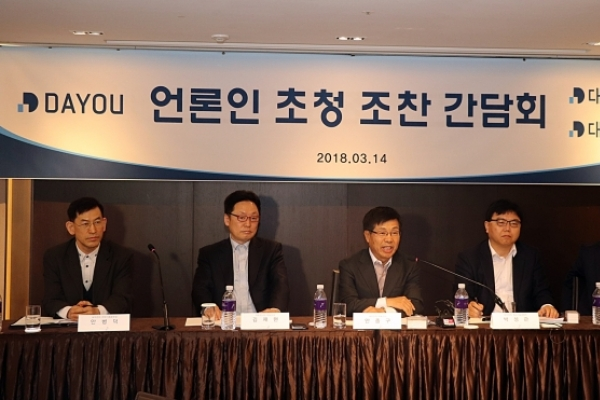 No plans to merge Dayou Winia and Daewoo: Dayou Group executive