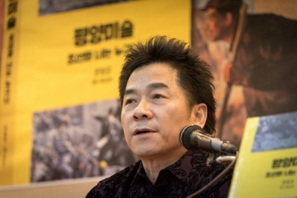 Professor BG Muhn's publication sheds lights on North Korean art