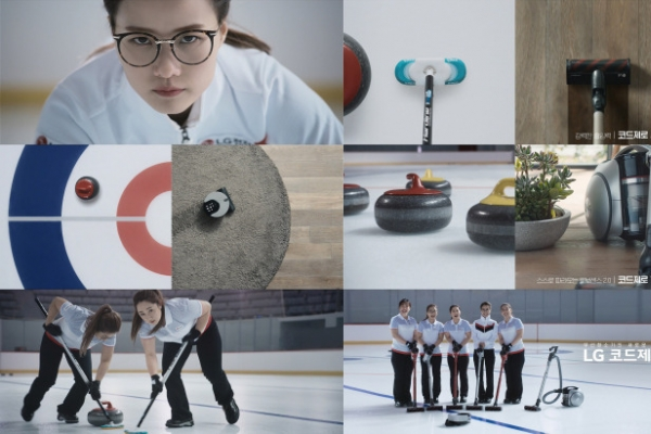 [Photo News] Curling team's long-awaited vacuum ad goes on air
