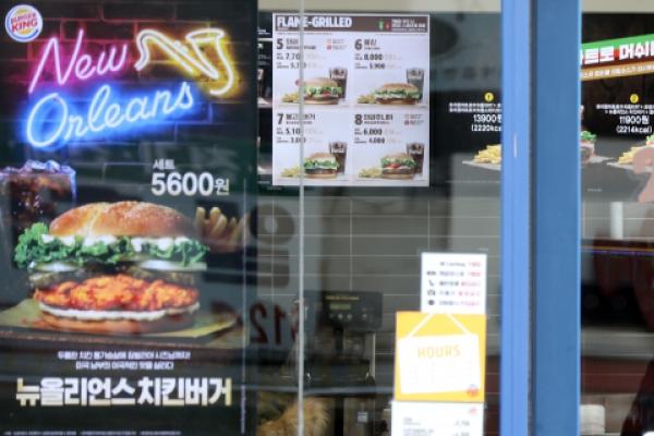 Fewer franchises open 24 hours in Korea