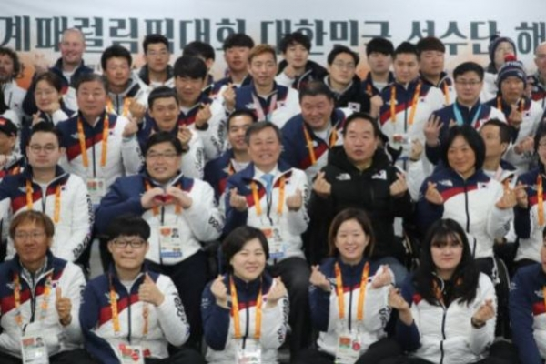 [PyeongChang 2018] Korean delegation for Paralympics disbands with appreciation